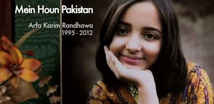 Arfa Karim Randhawa – An Inspiration for All